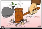 31 مفسد اقتصادی در استان فارس معرفی شدند + اسامی