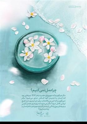 تصویرسازی/ سنت حسنه ازدواج با مهریه کم