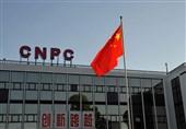 آیا چین بازار انرژی ایران را تصاحب خواهد کرد؟