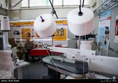 نمایشگاه جانبی خوراک دام، طیور و آبزیان ایران