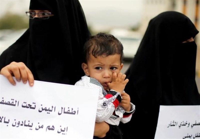 Yemenis Mourn Children Killed at Saudi Coalition Airstrike (+Video, Photos)