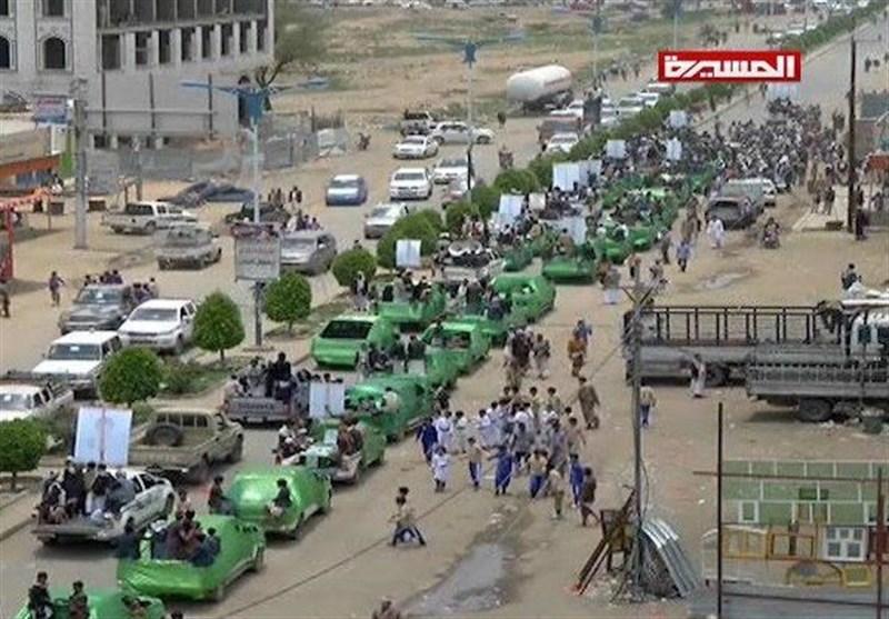 Thousands Mourn for Yemeni Children Killed By Saudi Coalition Air Strike