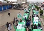 Yemen'de Suud Rejiminin Katlettiği Öğrencilerin Cenaze Merasimi Düzenlendi