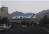 تبریک روز استقلال پاکستان در بیلبوردهای شهری تهران +فیلم و عکس