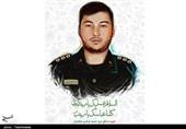 بجنورد| زندگی شهید مدافع حرم «محمدابراهیم توفیقیان» به قاب تصویر کشیده میشود