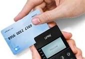 کارتخوان موبایلی؛ محصول پیشرو بانک سرمایه در حوزه پرداخت الکترونیک