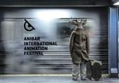 """انیمیشن """"آقای گوزن"""" جایزه ویژه جشنواره """"اکپتو"""" ایتالیا را کسب کرد"""