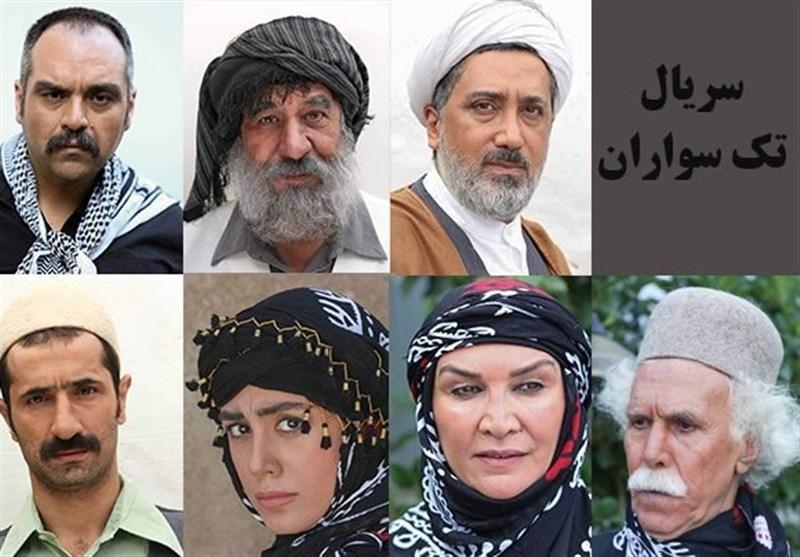 غلامحسین لطفی و شهرام قائدی به «تکسواران» اضافه شدند