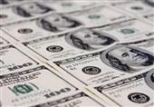 """""""المرکزی الکویتی"""" یبیع أذون خزانة حکومیة بـ528 ملیون دولار"""