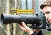 دوربین شاپ؛ بهترین فروشگاه برای خرید دوربین عکاسی