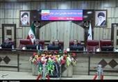 شورای اقتصاد مقاومتی استان ایلام به روایت تصویر