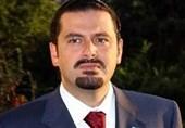 لبنان|حریری: طرح تشکیل دولت وحدت ملی را به رئیسجمهور دادم
