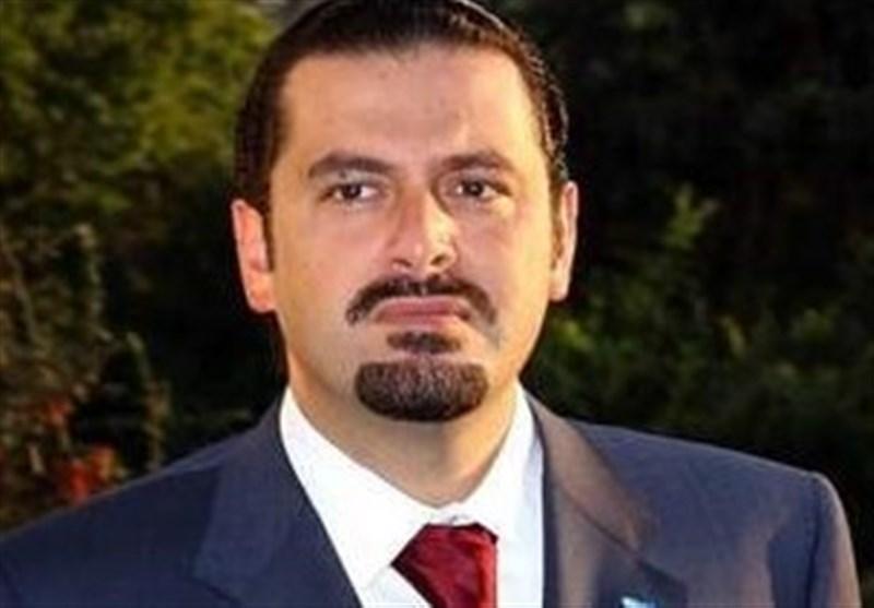 سعد الحریری اللبنانی معترض!!