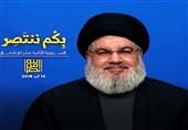 السید نصر الله: العقوبات الأمیرکیة على إیران لن تمس بقوتها وعزیمتها