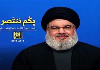 Nasrullah: Hizbullah Bugün İsrail'den Daha Güçlüdür