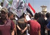 Musul'da Halk Haşdi Şabi'ye Destek İçin Gösteri Düzenledi