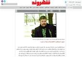 واکنش پلیس تهران به خبر «دیپورت» اشتباهی یک جانباز به افغانستان