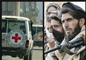 توافق امنیتی طالبان با صلیب سرخ در افغانستان لغو شد