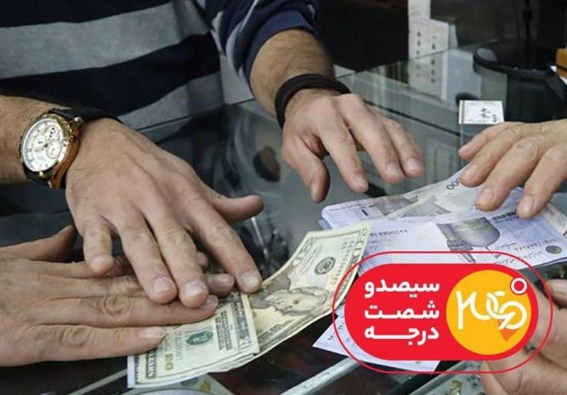نبض بازار ارز دست شبکه مستند افتاد