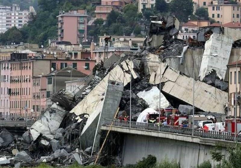 """دراسة تکشف عن مفاجأة تتعلق بانهیار جسر """"جنوى"""" الإیطالیة"""
