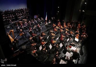 """اجرای ارکستر سمفونیک تهران """" سمفونی پیروزی """""""