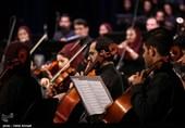 آزمون نوازندگی برای حضور در ارکسترها برگزار میشود