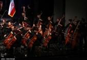 اجرای سمفونی «پیروزی» به روایت عکس