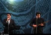 رونمایی از آلبوم «ایران من» همایون شجریان
