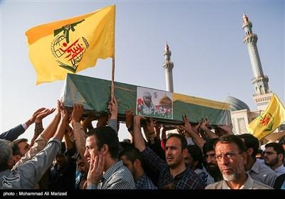 تشییع شهید مدافع حرم - قم