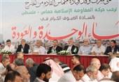 فلسطین| افشای نتایج سفر هیئت حماس به مصر و شرط ابومازن