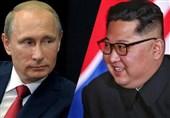 تبادل پیام تبریک رهبران روسیه و کره شمالی به مناسبت سالگرد برقراری روابط دیپلماتیک