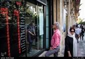 عملیات مشترک 2 وزارتخانه آمریکا و سازمان سیا برای اغتشاش ارزی در ایران