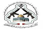 """""""شهداء الأقصى"""": المقاومة خیار استراتیجی ولا اتفاق مع إسرائیل"""