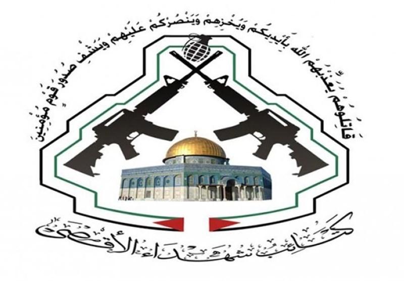 کتائب شهداء الاقصى تطالب شعب الامارات بالنزول الى الشوارع رفضاً للتطبیع