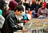 ترکیا تستعد لاحتضان أکبر معرض للکتاب العربی