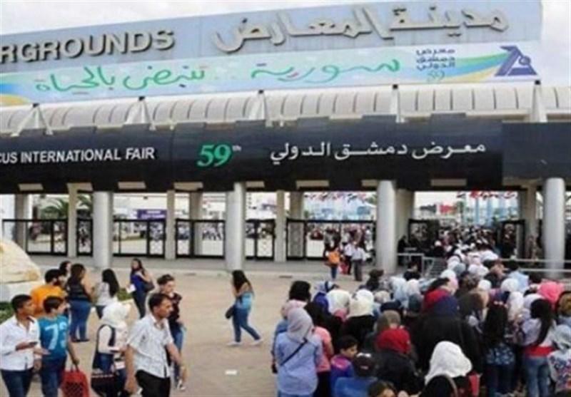 دمشق تحدد موعد معرضها الدولی