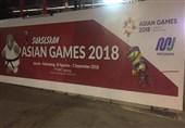 گزارش خبرنگار اعزامی تسنیم از اندونزی| فقر، داعش و بازیهای آسیایی!