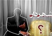 هیچ فردی از سوی استاندار برای تصدی شهرداری کرمانشاه معرفی نشده است