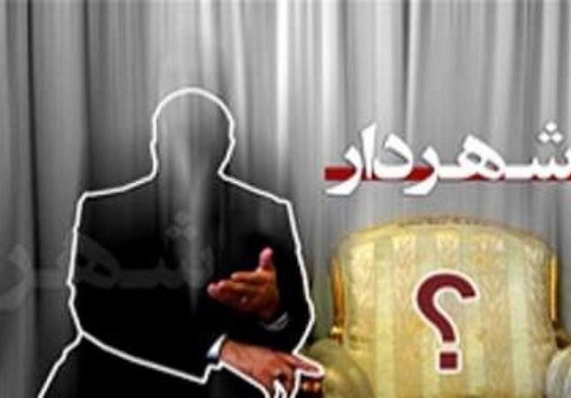 هفته آینده شهردار کرمانشاه انتخاب میشود