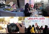 بازارچهای برای بیماران سرطانی در ارومیه به روایت تصویر