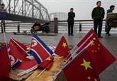 سفر مقامات بلندپایه کره شمالی به پکن
