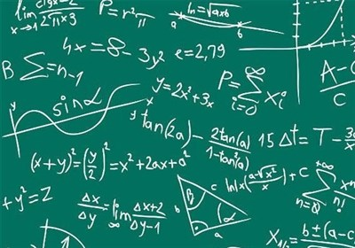 """چرا """"انتگرال"""" از کتابهای درسی دانشآموزان حذف شد؟!"""
