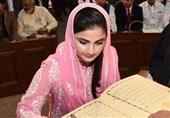 بانوی 25ساله پاکستان رکورد کم سن ترین عضو پارلمان این کشور را شکست