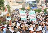 صنعاء تستعد لمسیرة ضد أمریکا والسعودیة
