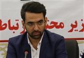 وزیر ارتباطات در اشنویه: فناوری اطلاعات بسترساز صنعت گردشگری آذربایجانغربی است