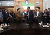 تفاهمنامه توسعه فضای کسب و کار نوپا در حوزه ارتباطات و فناوری در استان بوشهر منعقد شد+تصاویر
