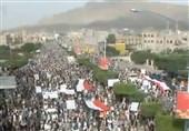 صنعاء تشهد مسیرة حاشدة تندیداً بالحرب الاقتصادیة
