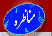 مسابقات مناظره بسیج دانشجویی مازندران برگزار شد