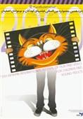 مروری بر جشنواره بینالمللی فیلمهای کودک و نوجوان| «ترکش های صلح» بر جان جشنواره پانزدهم
