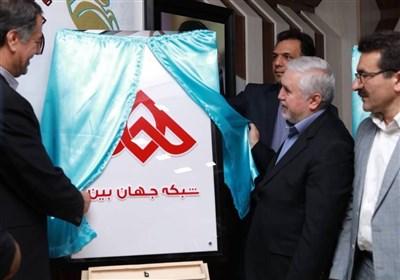 آخرین خبرها از جشنواره تولیدات استانهای صداوسیما؛ از رونمایی پوستر تا آمادگی شهرکرد برای میزبانی